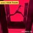 PROMO: Vocal House (добавлено с 1 ноя по 21 дек 2012)
