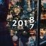 ★★★ NY 2018 ★★★ (Лучшие новогодние DANCE-CLUB House треки)